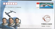 Shenzhou 10 FDC taikonaut Nie Haisberg, Zhang Xiaguang and Wang Yaping on picture and all signatures of complete crew printed