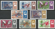 Qatar 94b/101b 8 stamps perforate, Gemini rendevouz red overprinted , mnh,  items issued may be 2.000