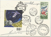 CCCP, Sojus 30 flown cover to Salut 6 station orig.signed by Hermaschewski and Klimuk,Salut post office space cancel dated 07.05.1978, polish onboard cancel dated 27.06.1978 additional onboard cancel International flight Poland USSR