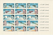 Qatar 269/273 A, perforate, Gemini 6 and 7 honoring the US astronauts, full sheet , New Currency double overprinted, mnh, see next scan, not listed