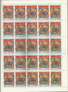 CCCP, Sojus 37 full sheet 4979
