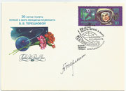 CCCP Valentina Tereschkowa, Wostok 6 orig. signed on cover with 5283, 20 years later cancelled after launch