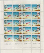 This sheet from Qatar with 10 pairs each of Gagarin and Tereschkowa has been not issued from Qatar in 1966 . Qatar would like to honor the soviet cosmonauts as well what they have done in the same year for the US astronauts, 5 full sheets exist