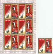 Yuri gagarin CCCP  mini sheet 5086 and stamp pair 4793