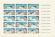 Qatar, Gemini 6 and 7 honoring the US astronauts, full sheet imperforate