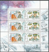 Russia Sheet perforate 908 and 909 Yuri Gagarin and Koroljow 6 stamps