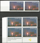 Kasachstan 45 , Sojus TM 16 to MIR 24.01.1993 with Manakow and Poleschtschuk, bloc of 4 perforate and bloc of 2 imperforate,the imperforate stamp is issued 40 times only!!