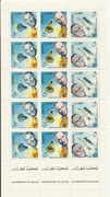 Qatar 142/144 A, perforate, Gemini 6 and 7 honoring the US astronauts, full sheet , mnh