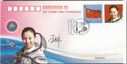 Shenzhou 10 FDC taikonaut Wang Yaping on picture and signature printed