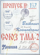 Permission document for attending the launch of Sojus TMA-2 in Baikonur on 26.5.2003, this document was shipped with Sojus TMA-3 in the ISS on 20.10.2002 and back to earth with Sojus TMA-2 on 28.10.2003, orig.signed by  complete crew Sojus TMA-2 and TMA-3