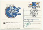 "Sojus T 10B Cosmonaut V.Solovyov orig. signed stamped card with MIR cashet and special Cosmodrome Baikonur cancel ""30 th anniversary of first manned space flight 12.04.1991"""