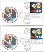 USA, two flown covers with STS-8, totally flown 266,000 covers, used the new Space stamp  9,35 US$ for Express mail next day issued 12.8.1983 , excisting in two side imperforate and three side imperforate