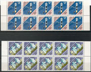 Qatar, 302/311, perforate, blocks of 10 each, mnh