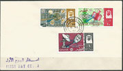 Qatar 99c/101c 3 stamps perforate, Gemini rendevouz blue overprinted on FDC