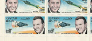 Qatar 269/273 A, perforate, Gemini 6 and 7 honoring the US astronauts, full sheet , New Currency double overprinted, mnh,not listed