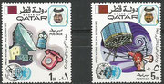 Qatar, stamps 520 and 524, perforate, satellite Intelsat 4 and Tiros 7, mnh