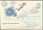 29.2.1996, personal boardmail from Gidsenko from the MIR station dated the undocking and landing of Sojus TM-22, orig.signed by Reiter, Awdejew and Gidsenko