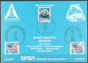 STS-48 NASA Philatelic documentation card