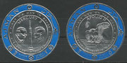 Ajman,stamp 472 and 473 blue in silver, issued 6000 items