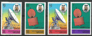 Qatar 673/676, 4 perforate stamps, Start of earth station in Qatar for satellits, 25.02.1976, it is  shown satellite Westar, mnh