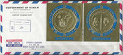 Ajman,block 172 and 173 blue in gold on FDC