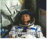 Photo orig.signed by Yang Liwei