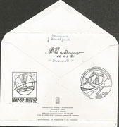 Backside of the flown cover Sojus TM-13/TM-14 with original signature and date of Kowaljonok an two cancellations