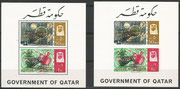 Qatar souvenir sheets 3A and 3B, Gemini 6/7, black overprinted double, issued may be 25 itmes each issued, mnh, not listed