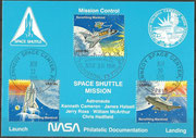 STS-74 NASA Philatelic documentation card