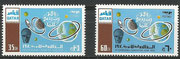 Qatar, 2 stamps peforate 419/120, mnh
