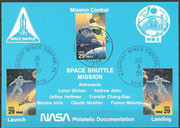STS-46 NASA Philatelic documentation card