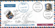 Flown cover Sojus TMA-01M, orig. signed by three complete cews Sojus TMA-19, Sojus TMA-20 and Sojus TMA-01M