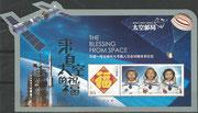 Shenzhou 9 crew, block, mnh