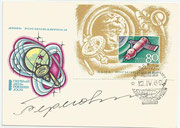 CCCP, Sojus 3 FDC orig.sigend by G.Beregovoi with bloc 55, dated 12.04.1969