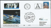 ATV-1 (Jules Verne) flown cover issued from ERNO 185 from 550 items, launch of ATV-1  09.03.2008, the cover landed with  STS-126 Space Shuttle flight on 30.11.2008