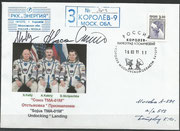 Sojus TMA-01M, undocking cover orig.signed by complete crew Skripotschlka, Kaleri and Kelly