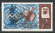 Qatar 226, overprinted in black, Gemini 6 and 7 rendevouz,  overprinted on the backside, mnh, see next scan