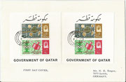 Qatar blocks 2A and 2B, perforate and imperforate  on FDC
