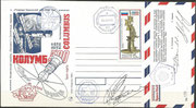 4.2.1993, flown cover from MIR station, on this day was one mirror sreen film from Progress M-15 opened, orig.signed by complete crew Sojus TM-16 and from Sojus TM-15 Solowjow and Awdelew who landed already  on 1.2.1993