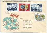 Hungeria, Sojus 4 and 5  cover with 2492/93 A to DDR
