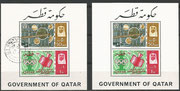 Qatar block 2A , perforate , mnh and used, issued 10.000