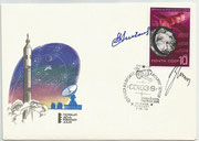 CCCP, Sojus 9 FDC orig. signed by A.Nikolajew and W.Sewastjanow with 3779, Siegerserie