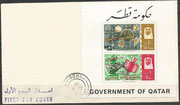 Qatar souvenir sheet 3Aa , Gemini rendevouz black overprinted on FDC