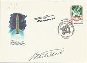 CCCP 5866, Sojus TM 6 launch cover orig, sigend by V.Poljakow and A.A.Mohmand