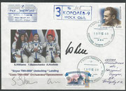 Sojus TMA-05M, undocking cover orig.signed by complete crew Malentschenko, Williams and Hoshido