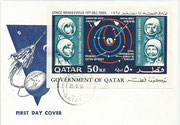 Qatar, Gemini 6 and 7 honoring the US astronauts, FDC bloc