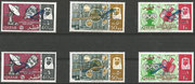 Qatar 99c/101c, set of three stamps with blue overprint related to the space rendevouz on 15 th of december 1965 Gemini 6 and 7, issued 3000 items, and the inverted 3  blue overprinted stamps ( error) issued only 25 times above, very rare, 1 sheet only!!