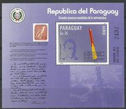 Paraguay, block 401 mnh, 5.000 items issued