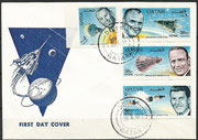 Qatar, FDC,  A ,perforate, Gemini 6 and 7 honoring the US astronauts