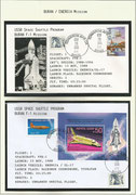 Russia, 2 mission covers  from BURAN F-1 Mission, dated 15.11.1988, flight 1 unmanned